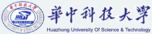 华中科技大学考博真题